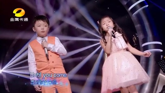 "526x297 iQS zpsjvngbce3 - Celine Tom ve Jeffrey Li; ""You Raise Me Up"""