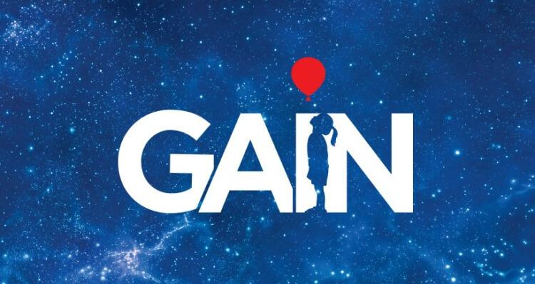 """Gain mobil uygulamasi - Gözde Akpınar'ın Yeni Nesil Video İçerik Platformu """"Gain"""""""