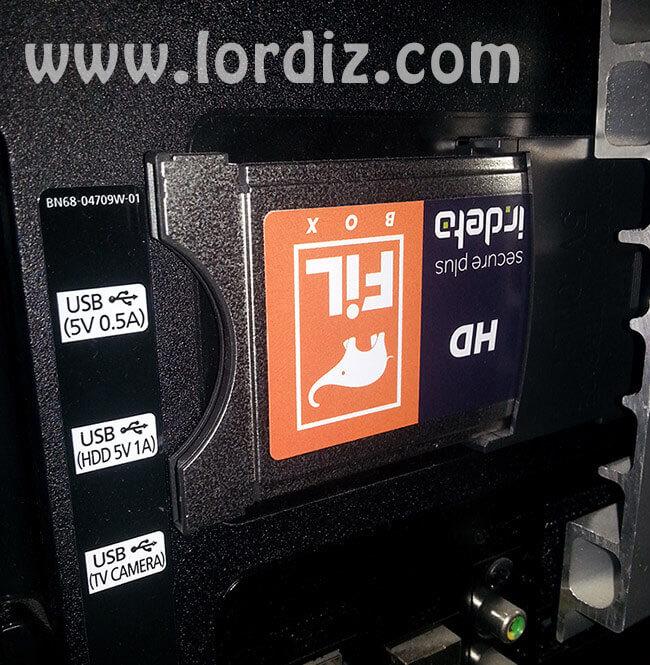 filbox modul zps45f8f2a4 - Filbox Dijital Platform İncelemesi ve Merak Edilenler