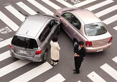 Trafik Kaza Tespit Tutanağı Sorgulama - Tutanak İndir - egitim-ogretim