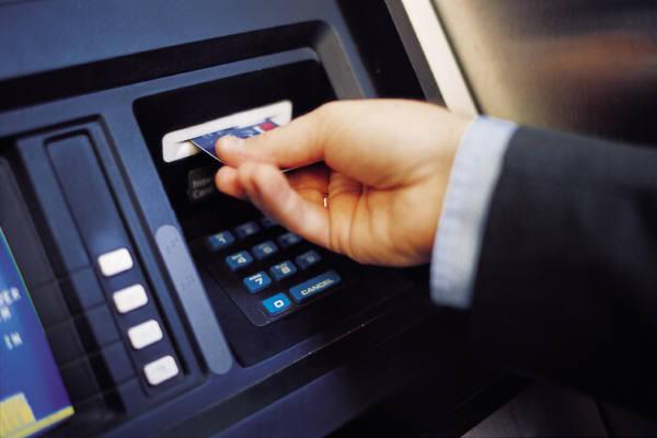 En Yakın Banka ATM'si Artık Cebinizde
