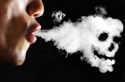 Sigarada Bulunan Zehirler ve Sigaranın Zararları