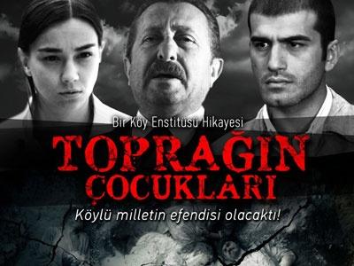 """Köy Enstitülerini Anlatan """"Toprağın Çocukları"""" - sinema"""