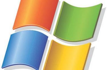 Yerel Disk Q Nedir? Nasıl Kurtuluruz? - windows-destek