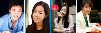 Trt'de Yayınlanan Sarayın Rüzgarı (Yi San) Kore Dizisi - basin-medya