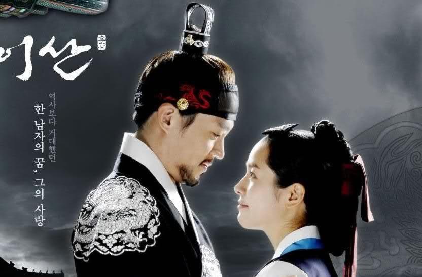 Trt'de Yayınlanan Sarayın Rüzgarı (Yi San) Kore Dizisi